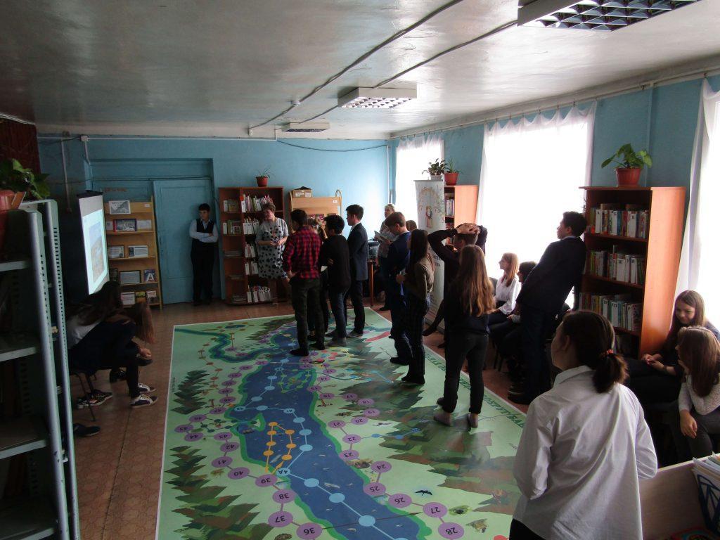 игра читателм ведущая зал