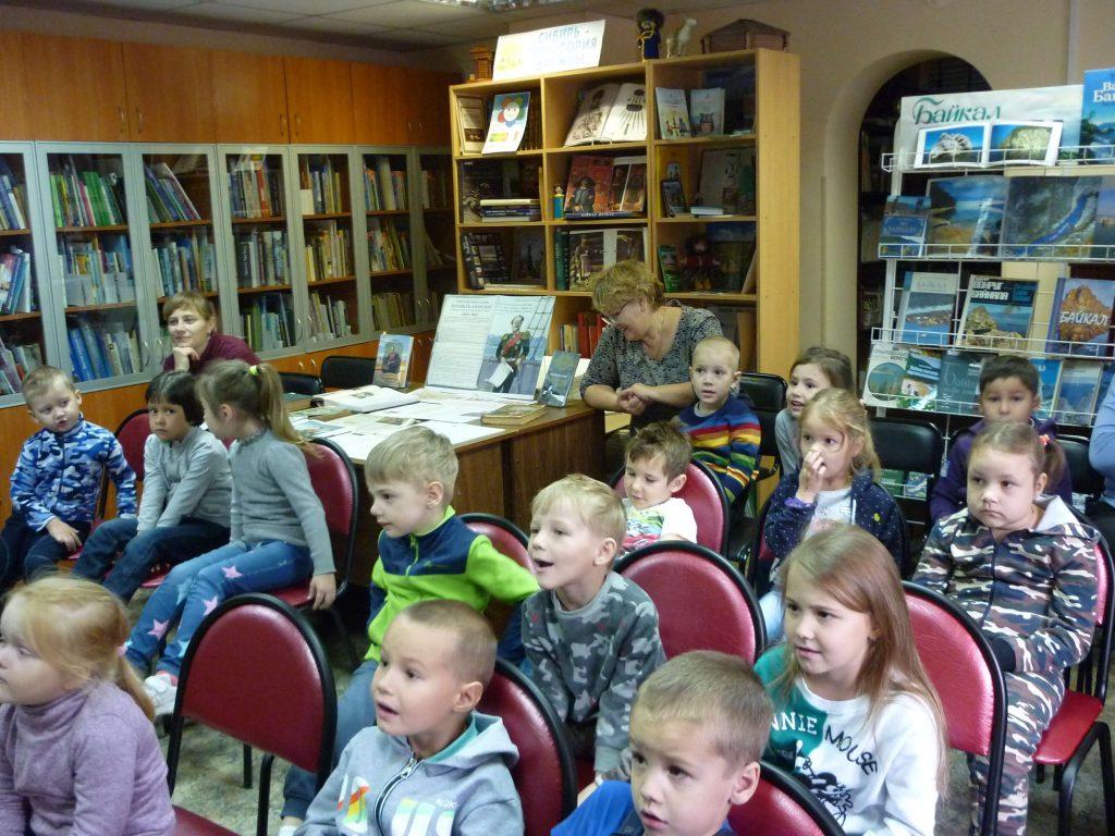 читатели зал книги