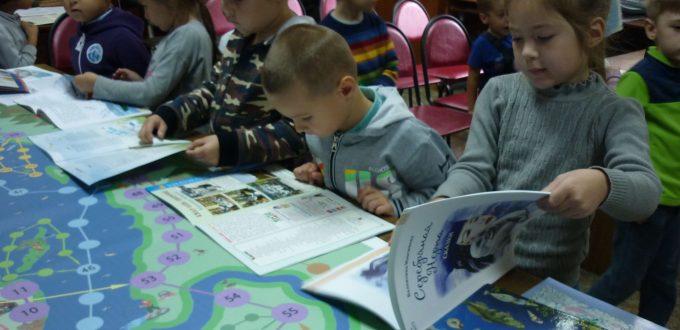 дети книги