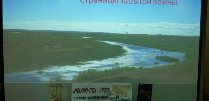 экран изображение река