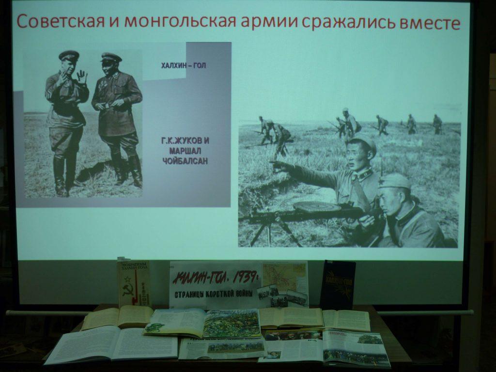 экран изображение книги