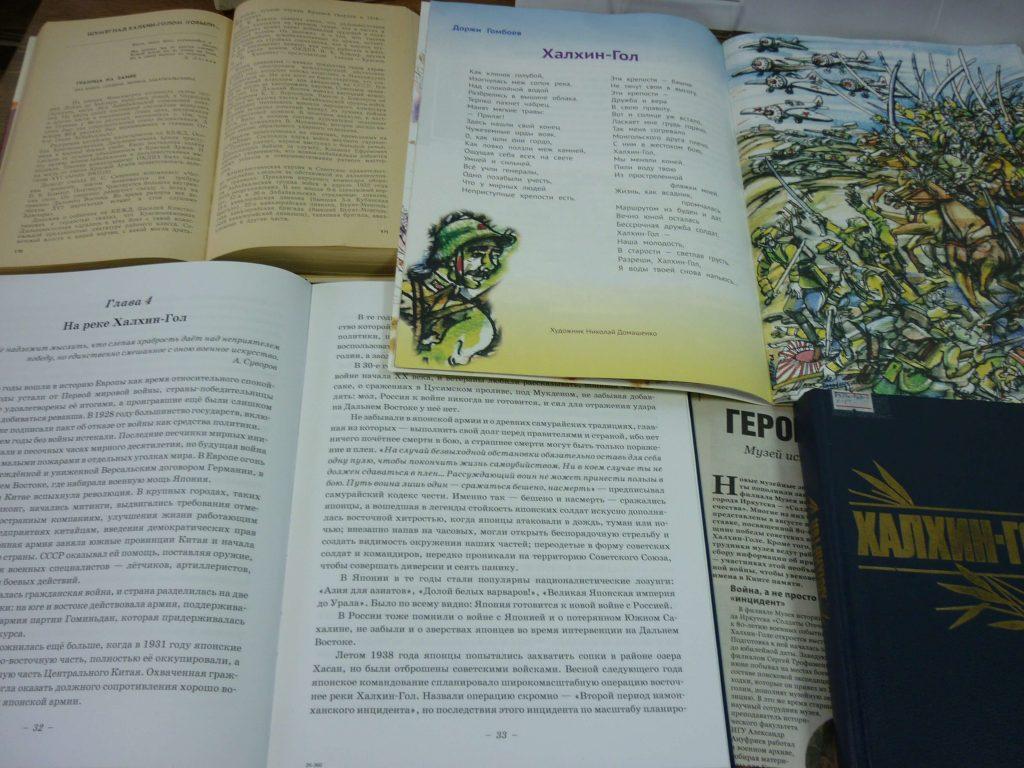 книги страницы