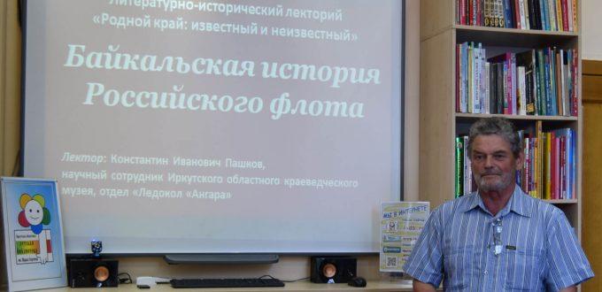 лектор экран изображение зал