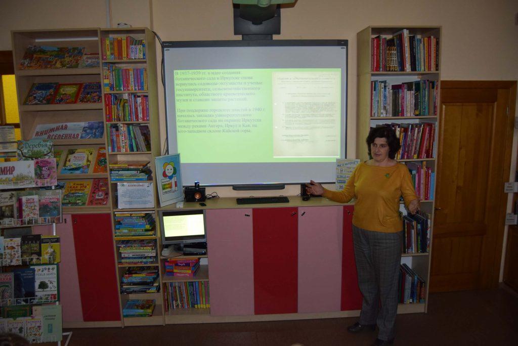 лектор экран изображение