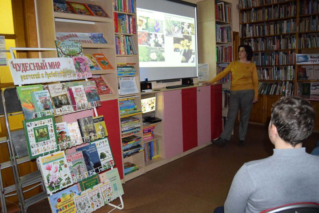лектор экран изображение читатели дети книги зал