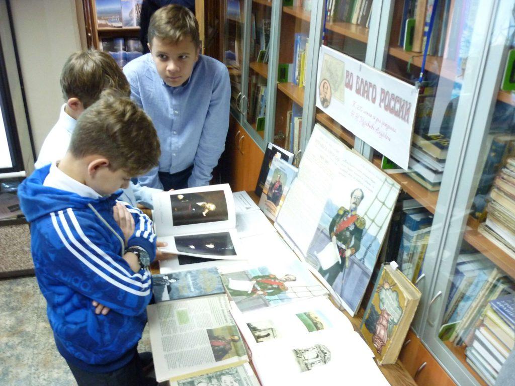 дети книги выставка