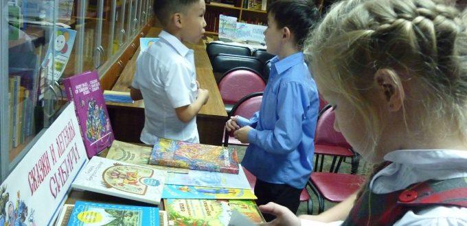 дети книги выставка зал