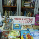 книги выставка зал