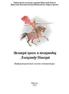 Обложка брошуры